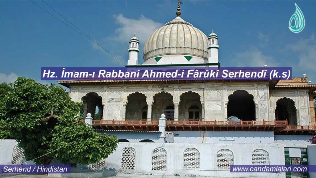 hz-imam-i-rabbani-ahmed-i-faruki-serhendi-k-s